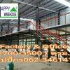 โกดัง HW-HC ขนาด 20x40 เมตร สูง 8 เมตร ( ไม่มีเสากลาง ) - รับสร้างโกดัง โรงงาน คลังสินค้า บ้านน็อคดาวน์ แบบสำเร็จ DD Warehouse